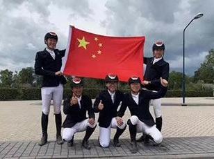 中國馬術再次取得突破 獲得東京奧運會場地障礙賽團體參賽資格