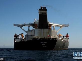 """获释油轮""""格蕾丝一号""""改名并悬挂伊朗国旗"""