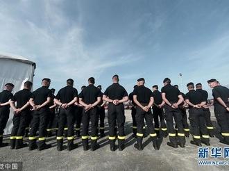 法国将投1.3万警力保障G7峰会安全 5人图谋袭击被捕