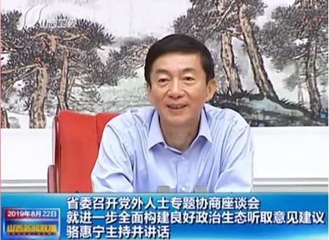 省委召开党外人士专题协商座谈会 骆惠宁主持并讲话