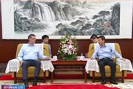 骆惠宁会见德国社会民主党代理主席君贝尔