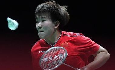 羽毛球世锦赛综合:谌龙、陈雨菲涉险晋级八强