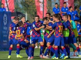 足球:西甲希望杯中国(昆明)赛开赛