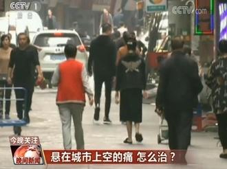 高空抛物 悬在城市上空的痛怎么治?