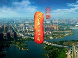 这里最早叫中国-新绛木版年画
