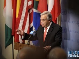 古特雷斯呼吁寻求国际军控新路径