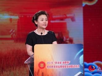 黄竞仪:中国农民丰收节为名特优农产品提供了展示机会