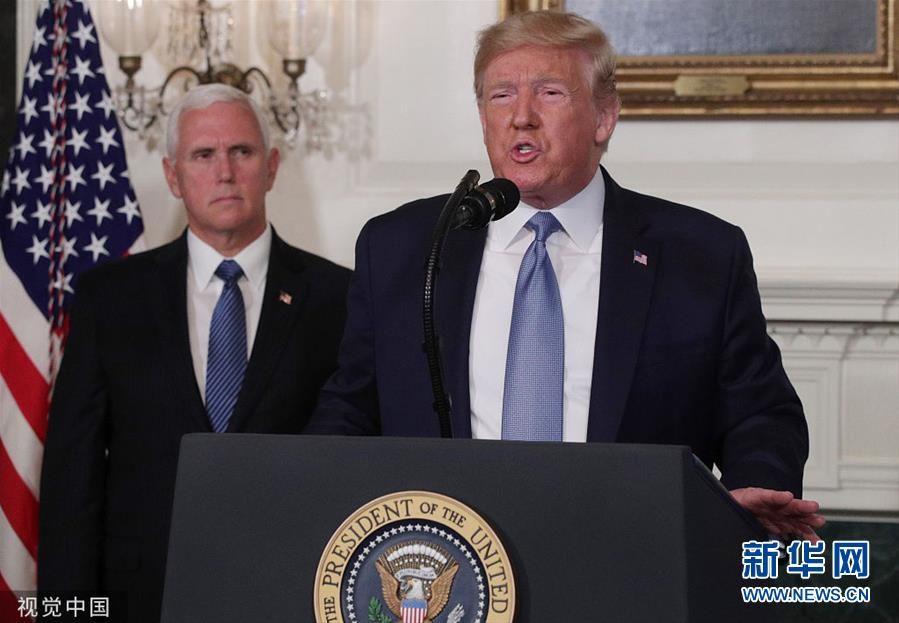 两起枪击事件后 美国总统提议加强枪支管制
