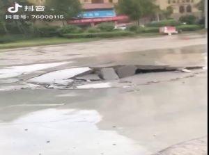 温馨提示:安邑转盘红绿灯南侧路面塌陷 注意绕行
