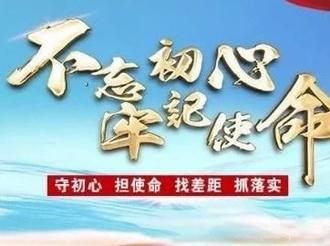 全县2019年党管武装工作会议召开