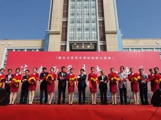 山西运城第30届文化旅游节海峡两岸青年书画展开展