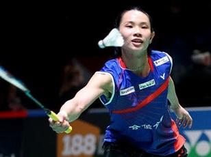 世界羽联排名:戴资颖重返女单世界第一