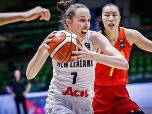 女篮亚洲杯:中国队大胜新西兰迎开门红