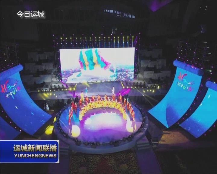 中国(河津)·澳大利亚国际风尚文化交流周华彩开幕