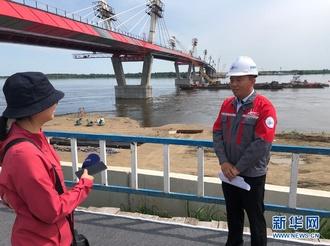 【边疆党旗红】中俄首座跨境公路大桥 听建设者讲述黑龙江大桥建设故事