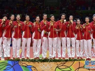 """英雄儿女让祖国更加伟大——写在中国女排第十次获得""""世界三大赛""""冠军之际"""