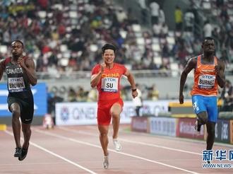 多哈田径世锦赛男子100米半决赛:苏炳添无缘决赛