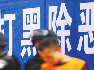 【扫黑除恶】山西各地警方又通令追捕一批涉黑涉恶违法犯罪嫌疑人!