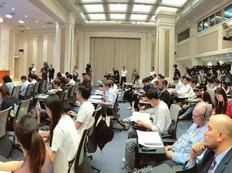 【能源革命看山西】庆祝新中国成立70周年山西专场新闻发布会实录