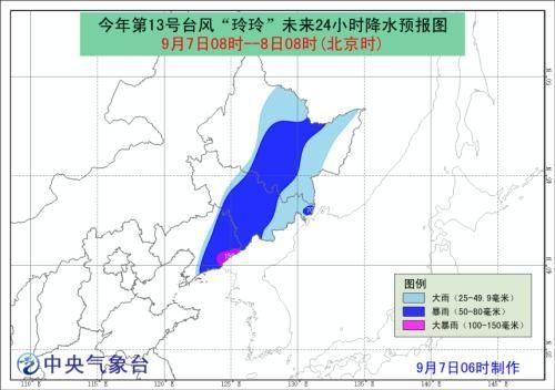 """台风预警:""""玲玲""""将于7日晚进入中国东北地区东南部"""