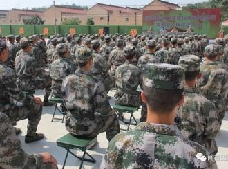 闻喜县召开2019年度役前训练总结暨新兵入伍欢送大会