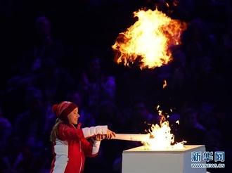 第三届冬青奥会开幕式在洛桑举行