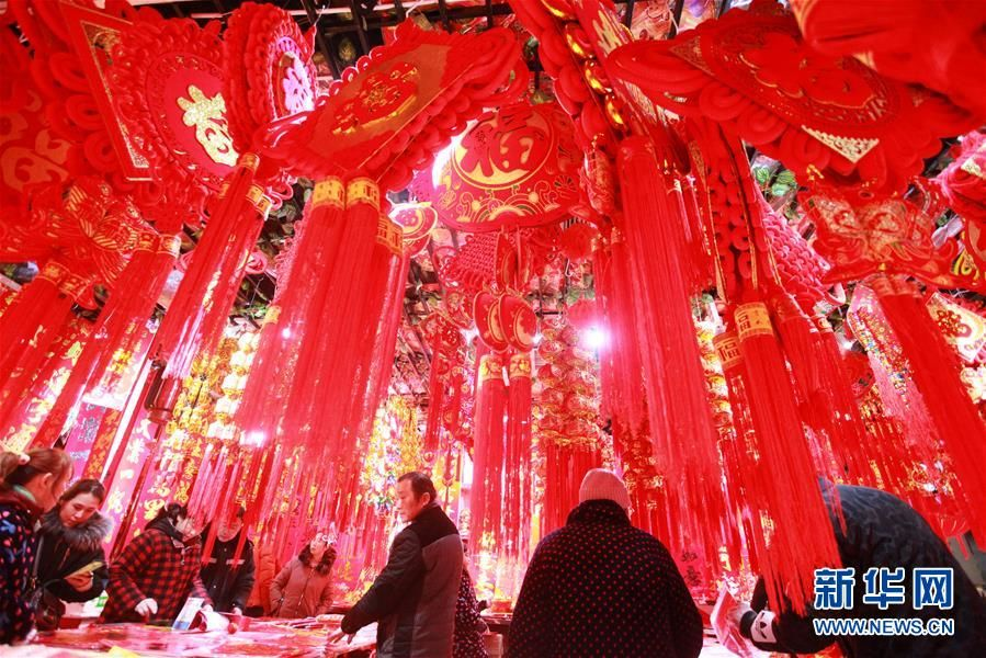 红火饰品迎新春