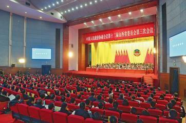 不忘合作初心 牢记职责使命 继续携手奋进 省政协十二届三次会议在太原闭幕