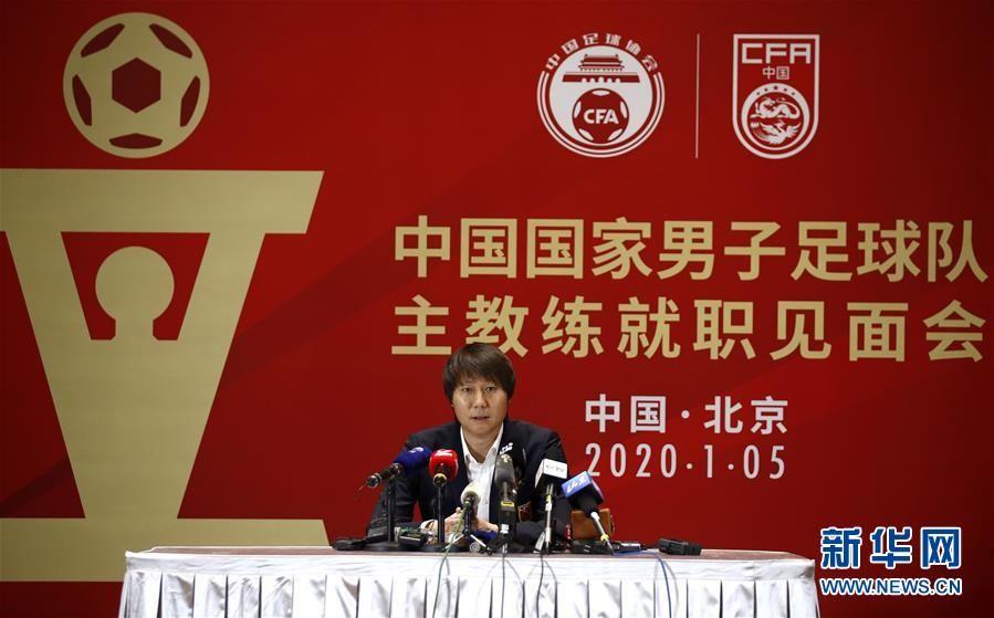 李铁出席中国队主教练就职见面会