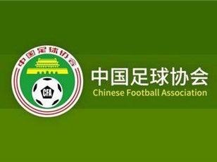 2020赛季中超联赛将于2月22日开赛
