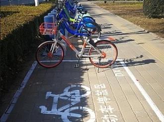 我市發布通告!規范電動自行車管理