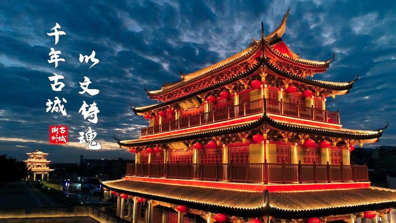 習近平廣東行丨千年古城 以文鑄魂——首站來到潮州古城