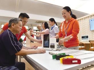 """投入超134億元:我國加速養老服務體系建設應對""""銀發潮"""""""