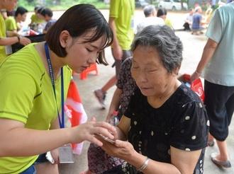 民政部表態:推動解決老年人智能技術困難