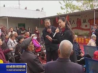 市蒲劇團在稷山舉行重陽節慰問演出