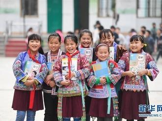 """习近平新时代中国特色社会主义思想指引""""十三五""""经济社会发展述评"""