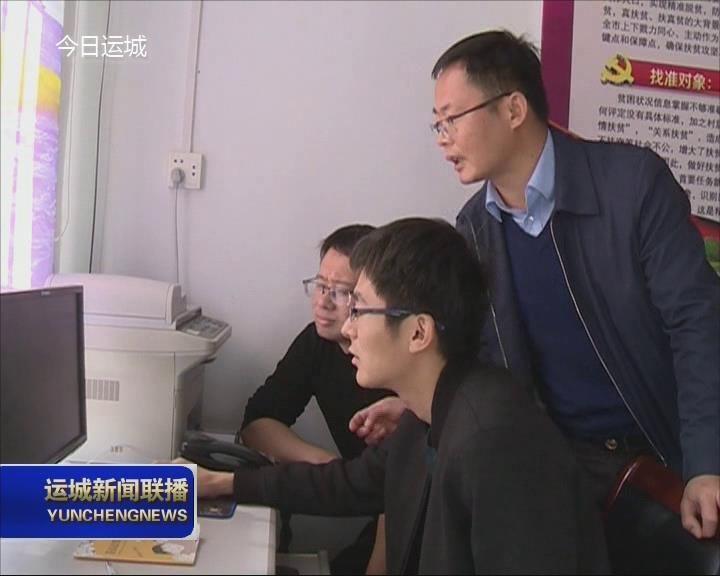 【最美扶贫人】人民的贴心人丁发元