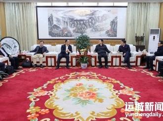 儲祥好與鄭煤機集團副董事長賈浩舉行工作會談