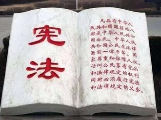 """【""""憲""""在進行時】運城市2020年""""憲法宣傳周""""系列活動火熱來襲!"""