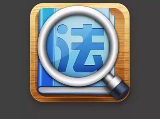 中华人民共和国传染病防治法(五)