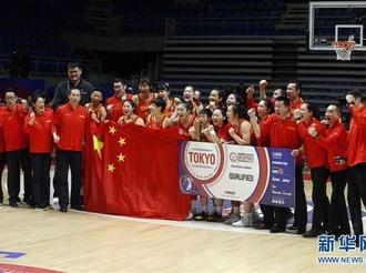 中国女篮获得东京奥运会入场券