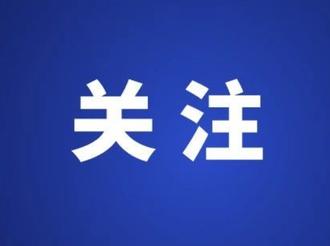 2020年山西省优秀网络视听作品评选活动启动