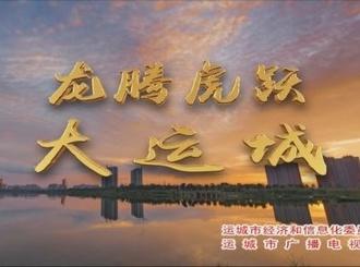 龙腾虎跃大运城 山西富森能源:科技兴企业促发展