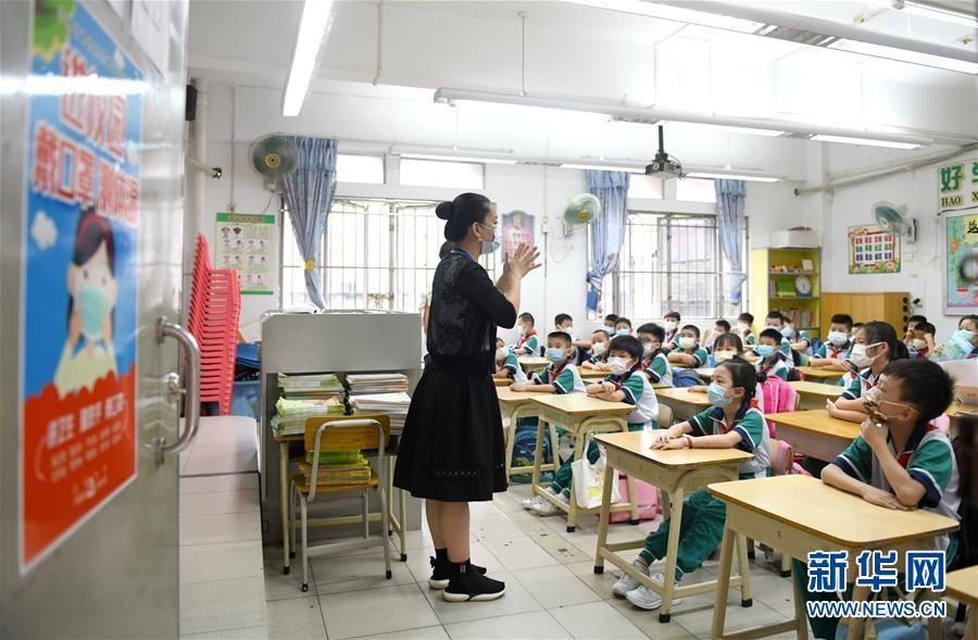广州:小学低年级学生开学复课