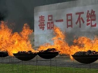 中國現有吸毒人員214.8萬名,這種毒品濫用人數最多