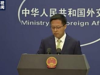 外交部:美方限制中国留学人员赴美签证 是开历史倒车 损人害己