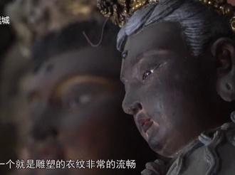 龍興寺里三寶之一宋金彩塑