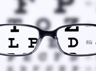 《中国眼健康白皮书》发布 全国儿童青少年总体近视率为53.6%