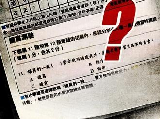 """擠掉香港教育的""""毒素"""",救救孩子!"""