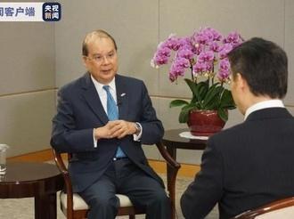 专访香港政务司司长张建宗:国安公署为香港繁荣稳定保驾护航
